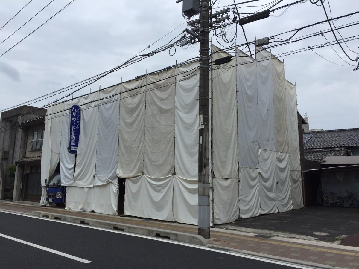 東本町駐車場